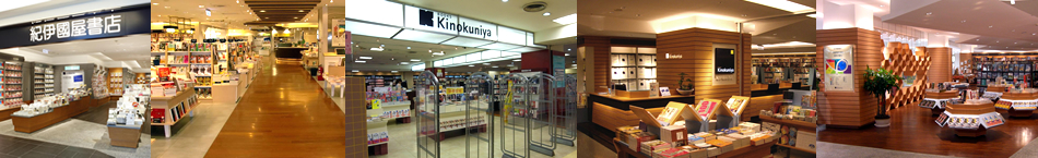 紀伊國屋書店股份有限公司 KINOKUNIYA BOOKSTORES OF TAIWAN  CO., LTD.